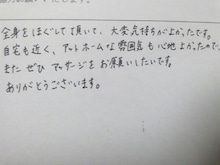 130912_190735_ed.jpg
