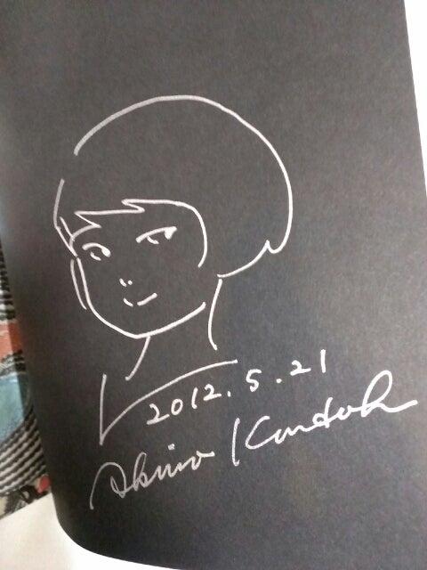 《深夜のサイン本》ふとした地獄の漫画家・近藤聡乃と蛭子能収。