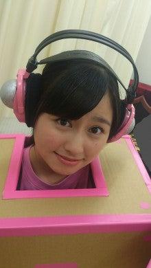 ももいろクローバーZ 佐々木彩夏 オフィシャルブログ 「あーりんのほっぺ」 Powered by Ameba-PicsArt_1378994015116.jpg