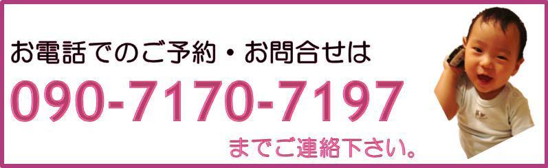Sweet Maman TOKYO ~ママのためのリフレッシュ講座~