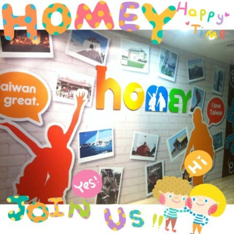 Homey Hostel Taipei Guest House