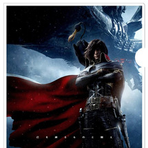 最新映画「キャプテン…
