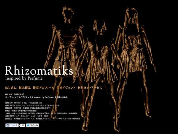 $AdDe - 静岡のデザイン制作会社アドテクニカのデザイナーブログ