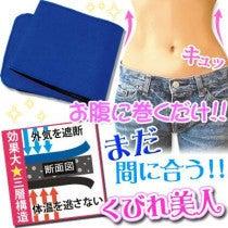 札幌で女性に人気のダイエット・プチプラ特集 ススキノで夜の接客業 女性必見!!