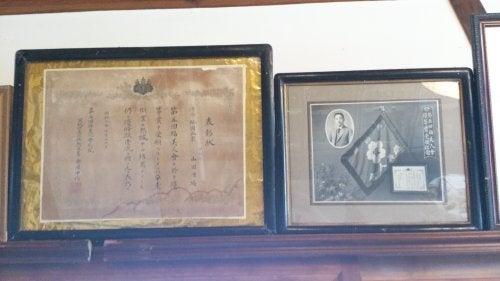 $元気なおやじ坂本龍起の元気なブログ!-山岡酒造2