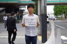 若者と社会をつなぐ支援NPO/ 育て上げネット理事長工藤啓のBlog-1/4