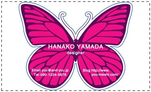 女の子専用の可愛いデザインの名刺屋さん-切抜き名刺