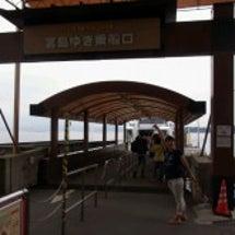 続いて広島