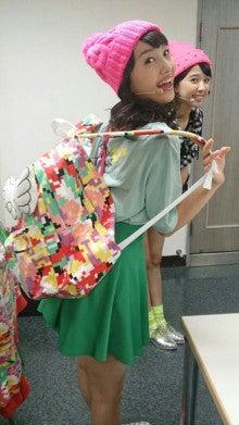 ももいろクローバーZ 百田夏菜子 オフィシャルブログ 「でこちゃん日記」 Powered by Ameba-13790826528611.jpg