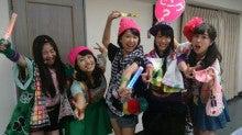 ももいろクローバーZ 百田夏菜子 オフィシャルブログ 「でこちゃん日記」 Powered by Ameba-IMG_20130914_003515.jpg