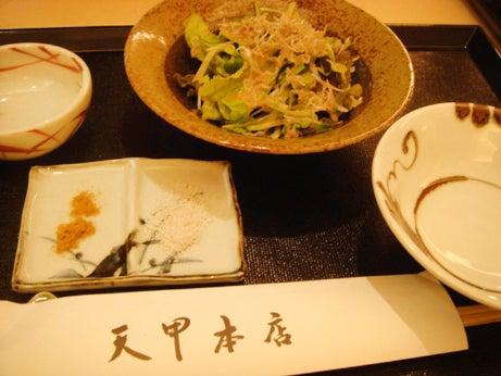 ヒトミンのグルメ日記in広島-set