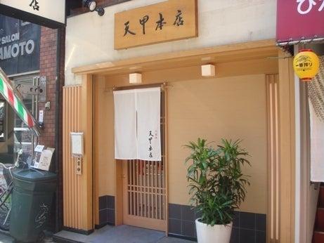 ヒトミンのグルメ日記in広島-mise