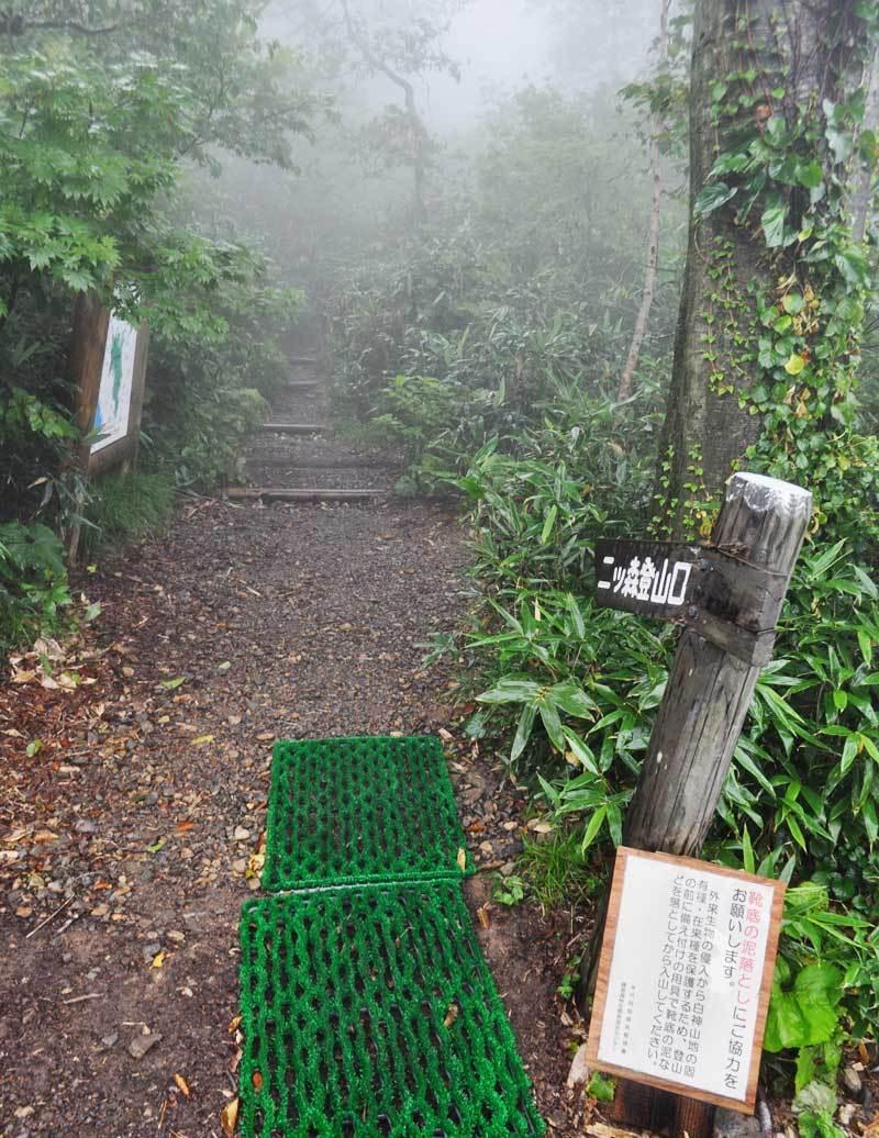 $白神山地ツアーの白神なびスタッフブログ-2013年9月中旬の白神山地の二ツ森4