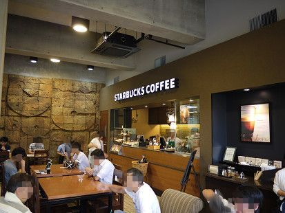フロミの横浜カフェ巡りスタバ名古屋大学附属図書館店