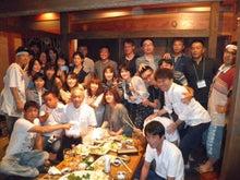 $料理研究家HITOMIのブログ