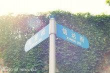 中国大連生活・観光旅行ニュース**-大連 INDO-PAK CUISINE