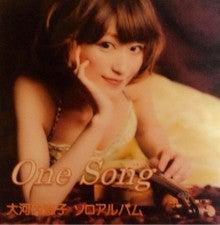 $大河内涼子オフィシャルブログ「Con Passione!」Powered by Ameba-image