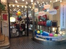 学校制服専門店 ベンアンドベン 大山本店のブログ-ランドセル 展示会  板橋区 ベンアンドベン 5