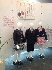 学校制服専門店 ベンアンドベン 大山本店のブログ-入学式 レンタル衣装 ベンアンドベン