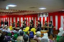 駒込学園和太鼓部「疾風」のブログ-癒しの里