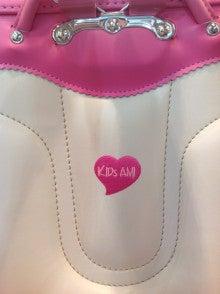 学校制服専門店 ベンアンドベン 大山本店のブログ-ランドセル 展示会  板橋区 ベンアンドベン 11