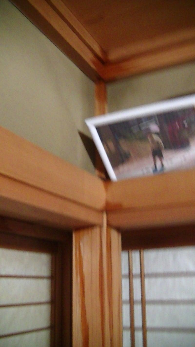 おまけ道@琵琶湖畔で実家生活♪ポテチンっ♪-20130916mon