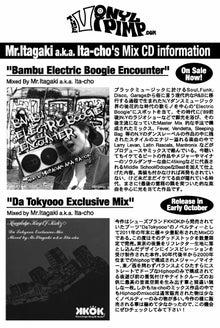 $Mr.Itagaki a.k.a. Ita-cho