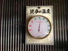 鈴きのこのブログ-image