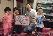 新潟県の阿賀野川沿いにあるこじんまりとしたアットホームな一軒宿「ホテルさきはな」若旦那のブログ