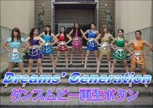 $Dream Treasure ☆ Dance Studio