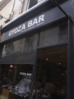 gyoza bar shino paris blog j adore paris. Black Bedroom Furniture Sets. Home Design Ideas