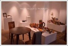 Atelier Muguet(アトリエ ミュゲ)-FOREST準備