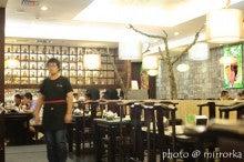 中国大連生活・観光旅行ニュース**-大連 楽山焼魚