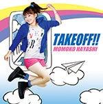 TAKEOFF!!