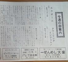 トラウマ日曜洋画劇場-名古屋の名画座・大須東洋劇場