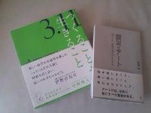 SAIKI CHIEのブログ