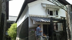pearlove 日記 ☆彡