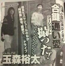 takoyakipurinさんのブログ☆-グラフィック0917002.jpg