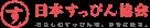 $大見謝葉月オフィシャルブログ「I'm Hazki Omija」Powered by Ameba