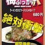 今日20日発売!!