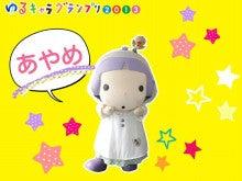 Saori's ROOM-2013-09-17-23-47-43_deco.jpg