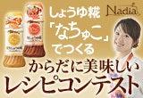 【美穀小町】厳選国産100%雑穀-なちゅこ