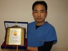 日本美容外科学会認定専門医Dr.石原の診療ブログ~いろんなオペやってます~タウン形成外科クリニック-韓国日報表彰1
