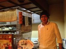 麦屋ニュース-とらや 梶川さん