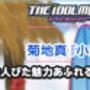 【ララビット限定】菊…