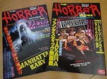 トラウマ日曜洋画劇場-The Horror Movies スクリーン臨時増刊 A4サイズ