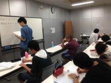 [タダゼミ]杉並~大学生による無料の都立高校合格講座~