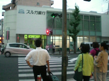 横須賀市久里浜自宅リラクゼーションサロンcureキュア