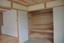 建築工房 匠 ~認証かごしま材を使用するこだわりの一棟~-2