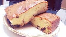 デーツ、くるみのパウンドケーキ
